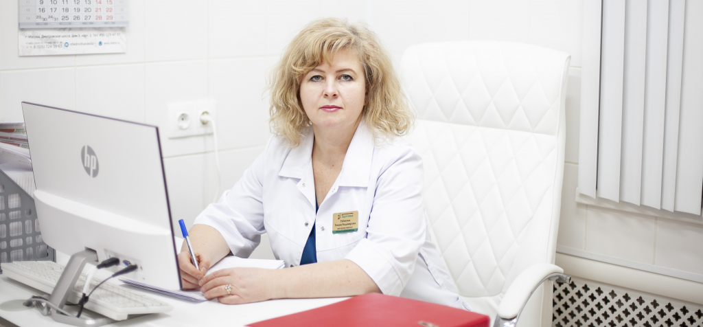 Гинекология КДМЦ Здоровье.png